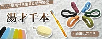 main_m_banner3
